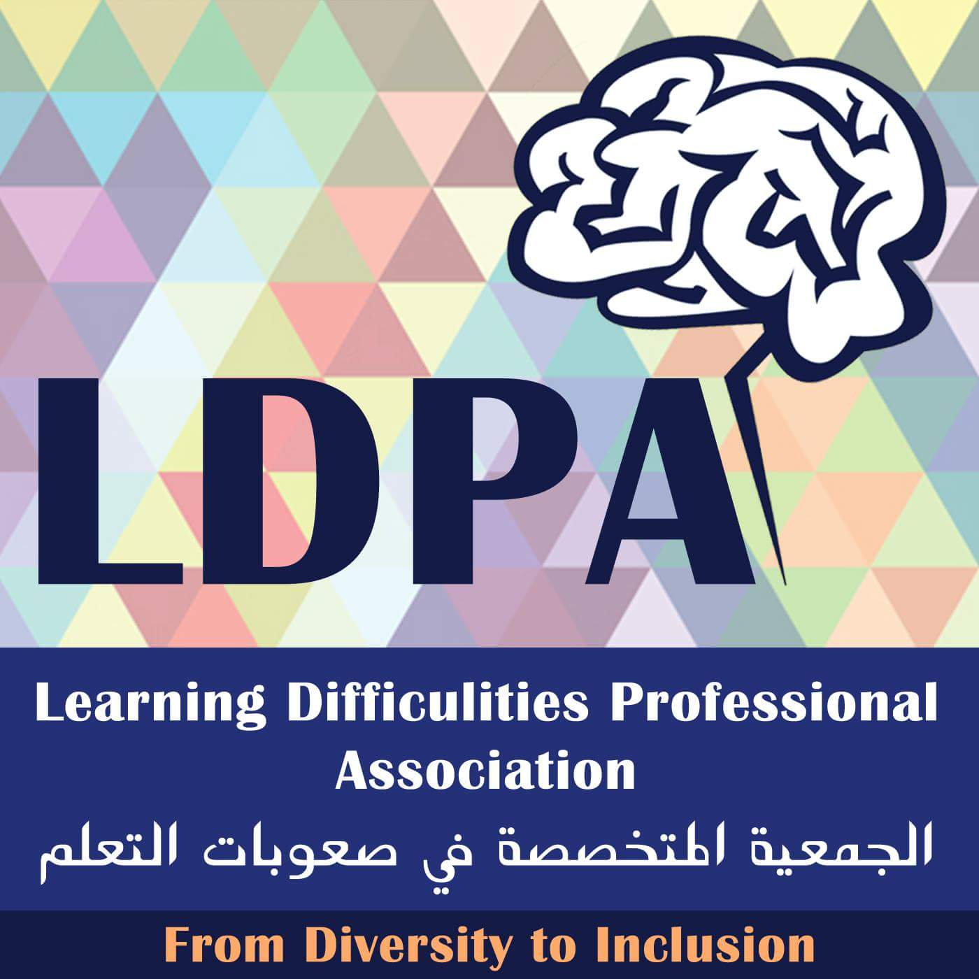 learning difficulties professional association servcies