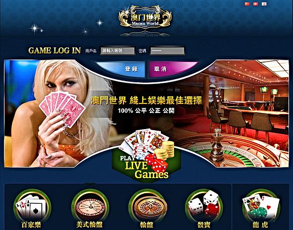 Gta 5 Online Spelen