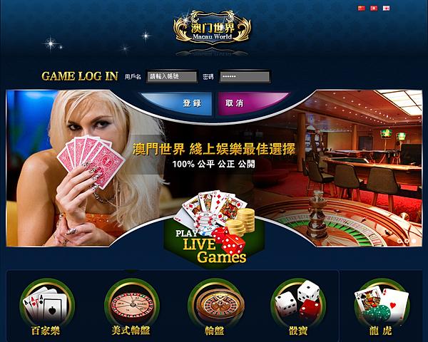 Macau casino world bills gambling hall parking
