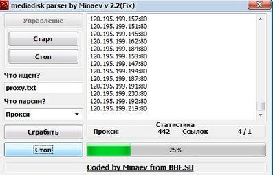 Сколько живут прокси - ВКонтакте - Форум ZiSMO biz