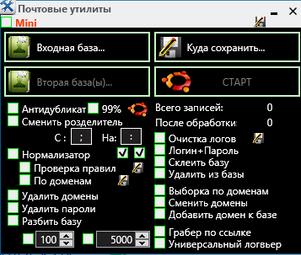 Накрутка группы Вконтакте, Раскрутка группы Вк