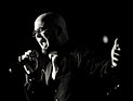 Armando Montes, On Stage!