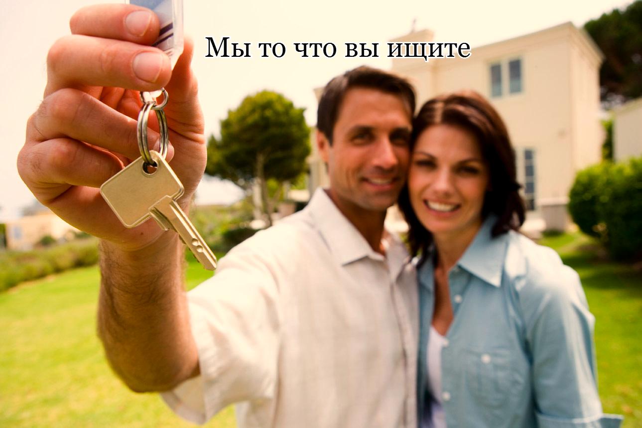 страхование имущества под ипотеку линий только