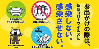 おむすび丸バナー.jpg