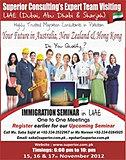 Flyer Dubai Seminar 2012