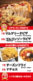 ピザチーズンナチョス_ol.jpg