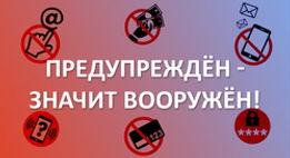 250_2_pryamougolnyy-250x0.jpg