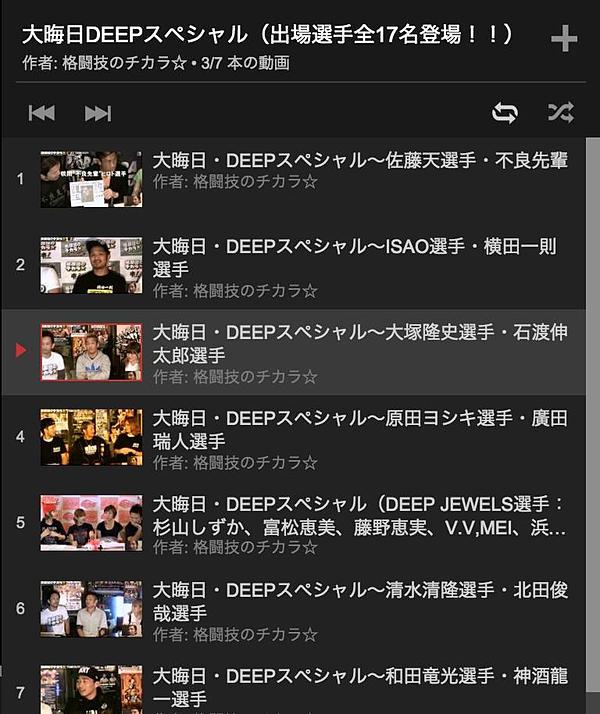 大晦日スペシャル.jpg