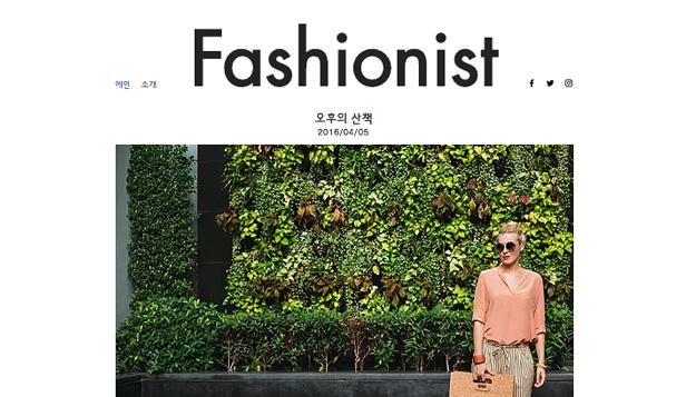 맵시나는 패션 블로그