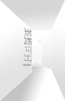No-Exit-key-visual.jpg