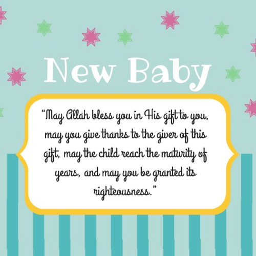 Sandal cards islamic greeting cards shop new baby dua m4hsunfo