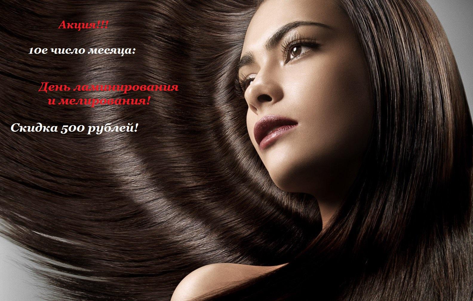 Выпадение волос после химиотерапии когда начинается