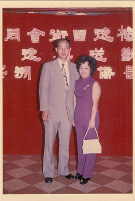 Moy Yat with Helen Moy