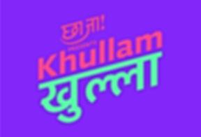 KHK_FinalLogo-03.jpg
