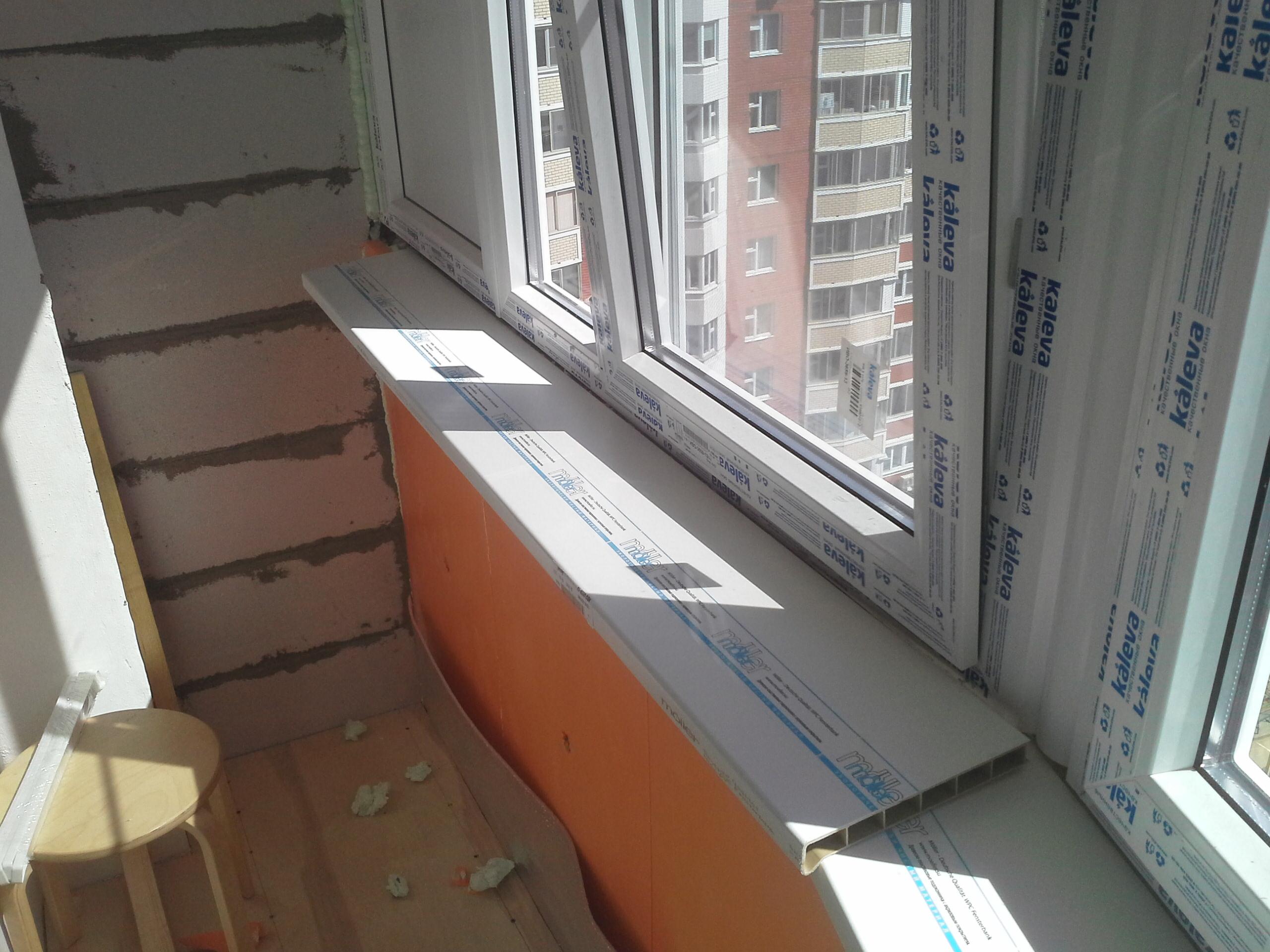 Остекление балконов в домах серии п44 цена..