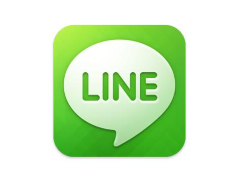 Fenomeno Line en Japón. 5355fd_8dbcde7b18ea7fa5b5ce04a7feccaed4