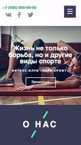 Фитнес-студия