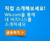 """""""ウェブサイトを 宣伝しよう!"""""""