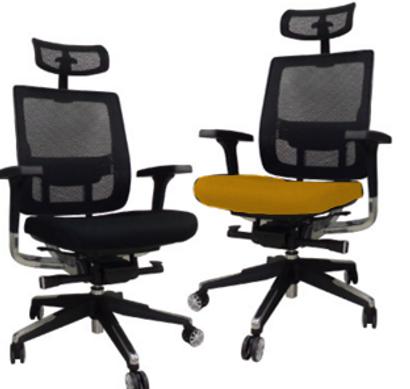 Sillas ejecutivas para oficina silla oficina ejecutiva for Sillas ergonomicas chile