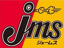 jms_logo.jpg