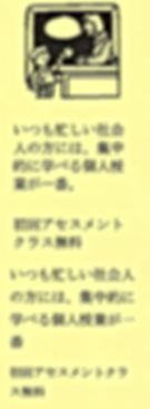 jap%20ad_edited.jpg