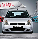 Ad Design for Suzuki