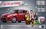 Ad Design for Suzuki