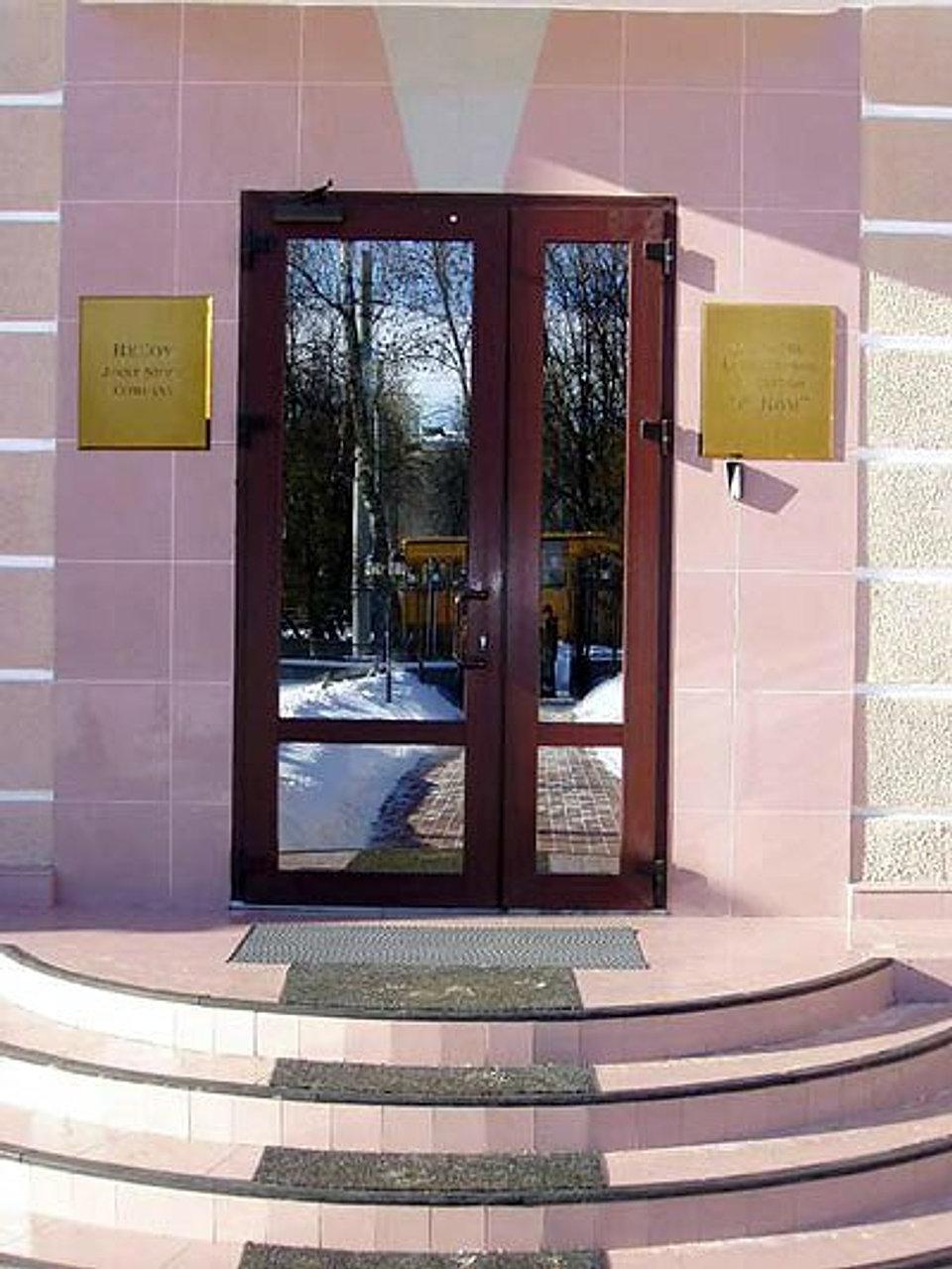 двери металлические входные эконом метро орехово домодедовская