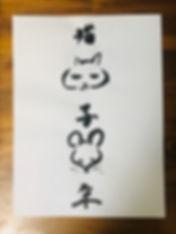 IMG_5892.JPG