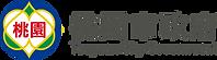 Logo-Taoyuan-Black.png