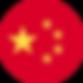 china.png