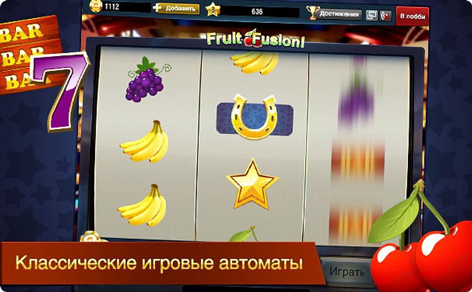 Скачать Игровые Автоматы Mega Jack Бесплатно