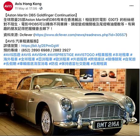 1005Avis Hong Kong.png