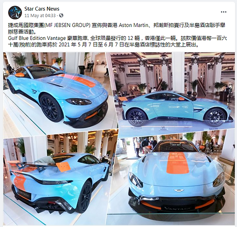 1105Star Cars News.PNG