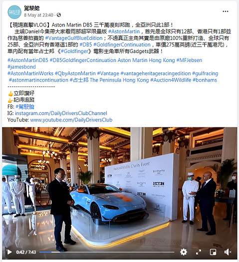 Sing Tao Daily Media Coverage on 8 May