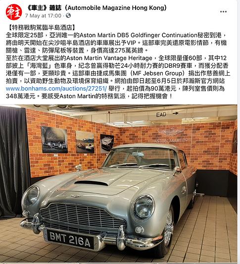 0705Automobile Magazine.png