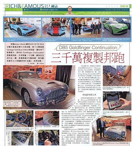 1605Singtao Daily.jpg