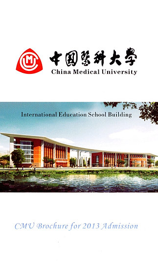 Admission In China Very Cheap Low Tuition Fee. Superior Roofing Atlanta Staten Island Movers. Astronomy Degree Programs Jmj Family Practice. Southern Paper And Janitorial Supply. Medical Billing Agencies Isn Global Solutions. Ultrasound Technician Schools In Jacksonville Florida. Diplomate American Board Of Orthodontics. How To Diagnose Atrial Fibrillation. Cincinnati Christian University Tuition