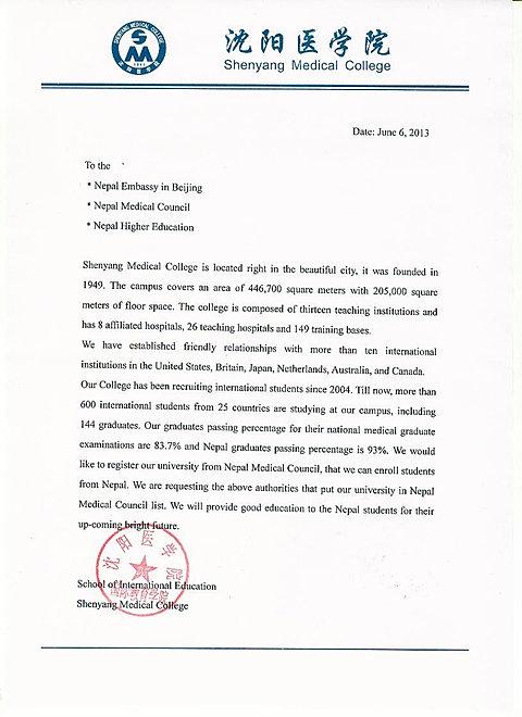 mba school application essay sample