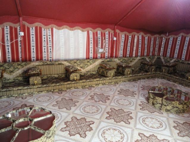 Alharamayn Furniture Wix