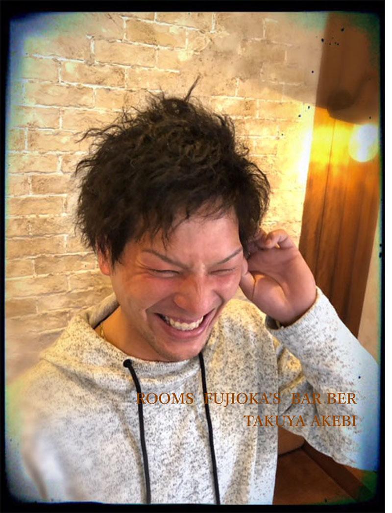 平野歩夢 髪型 パーマ