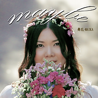 舞花-MAIKA Official Site