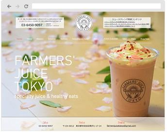 Farmers Juice Tokyo