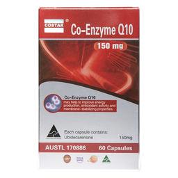Co-Enzyme Q10.jpg