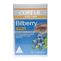 Bilberry10000mg.jpg
