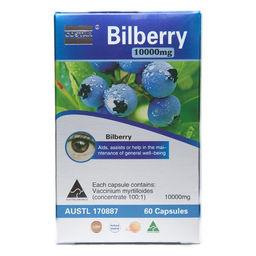 Bilberry 10000mg 60s.jpg