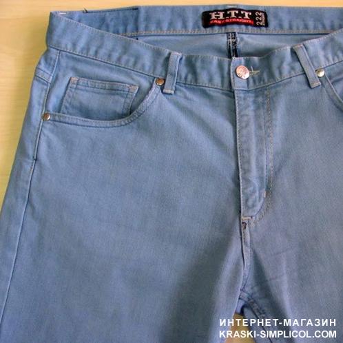 переделать старую джинсовку на молнии