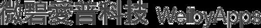 WeibyApps