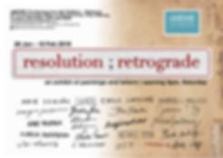 ResolutionRetroPoster.png