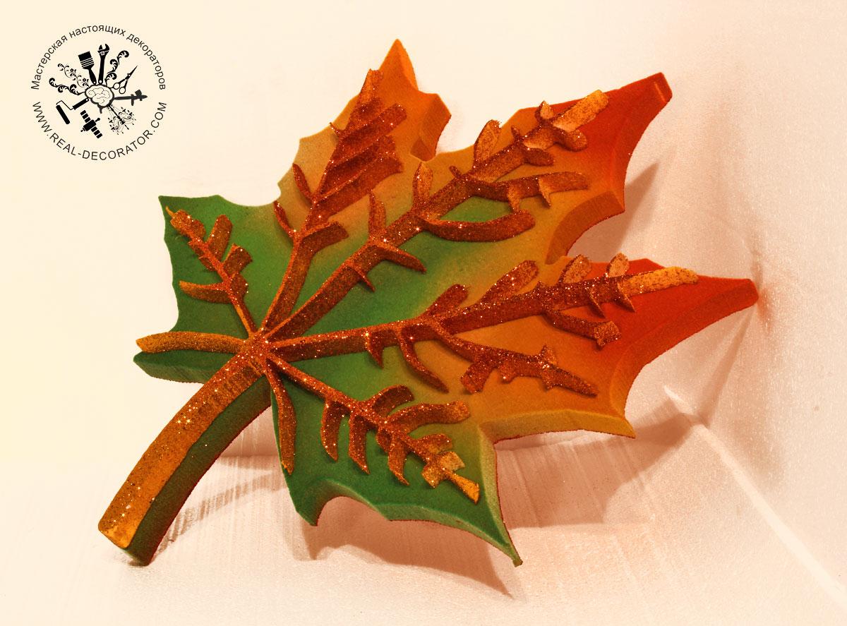 Кленовый лист из бумаги по шаблонам и схемам оригами 5